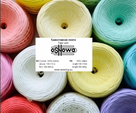 Tape yarn